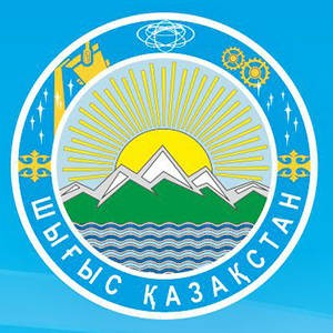 Пресс служба акима ВКО