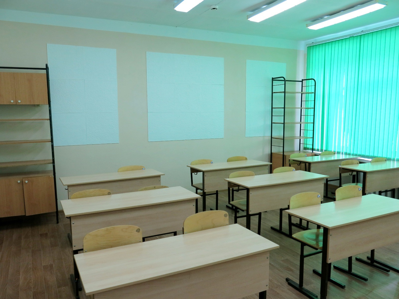 Картинка кабинета школы