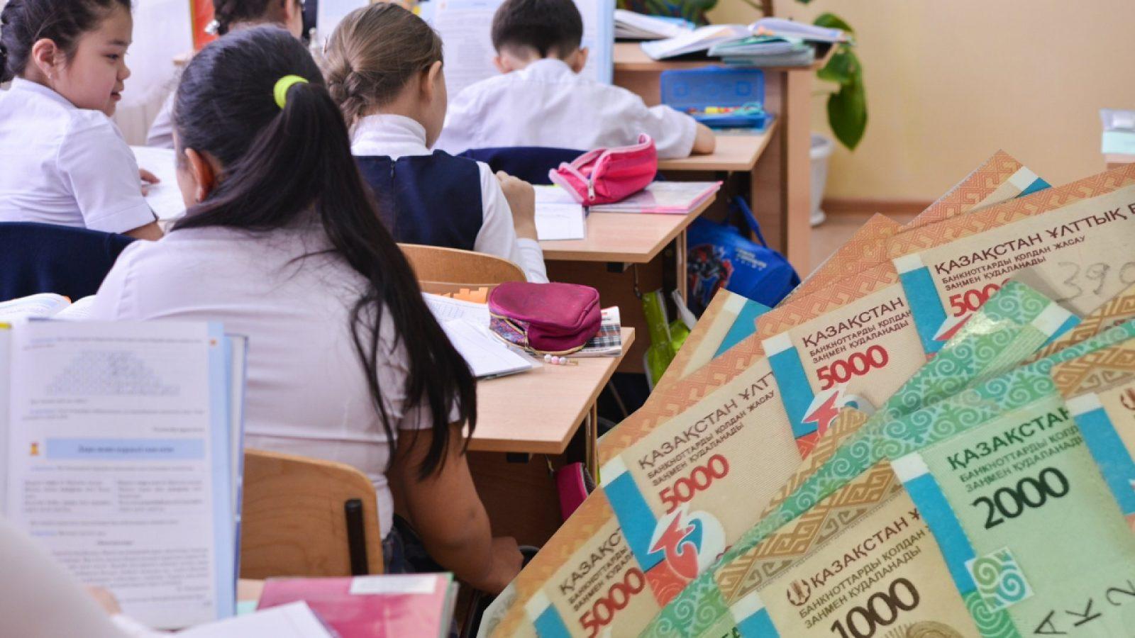 Восточный Казахстан: Поборы в школе? - сообщите в ватсап